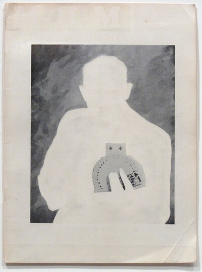Will Rogan, 'Silencer (MUM) #6', 2007