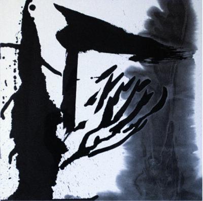 HsingWan Chen 陳幸婉, 'An Ode in Praise of Life No.34 ', 1990