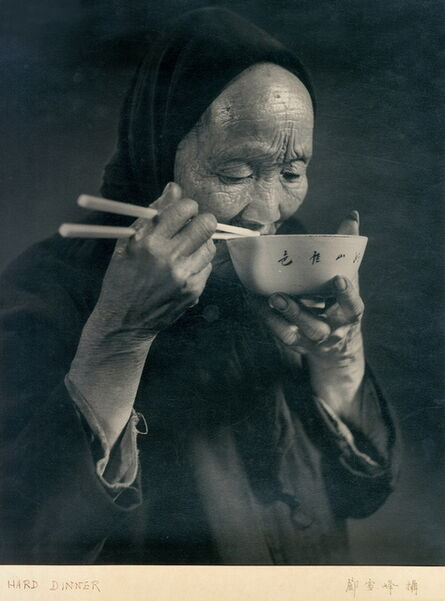 Deng Xuefeng, 'Hard dinner', 1935