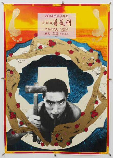 Eikoh Hosoe, 'Barakei Poster', 1968