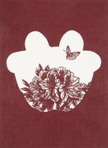 Risa Fukui, 'Azalea', 2011