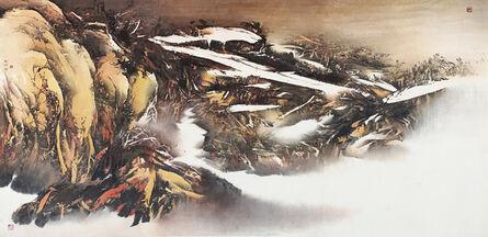 Koo Mei 顧媚, 'Autumn Scenery', 1982