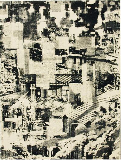 Raymond Gantner, 'Landscape 1', 2020