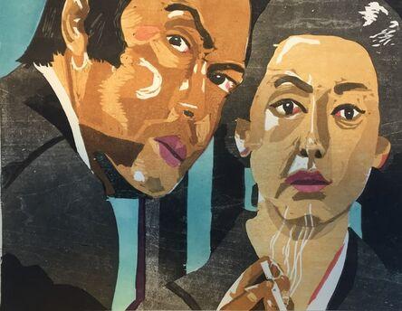 David Curcio, 'Yakuza Print: Seen', 2015