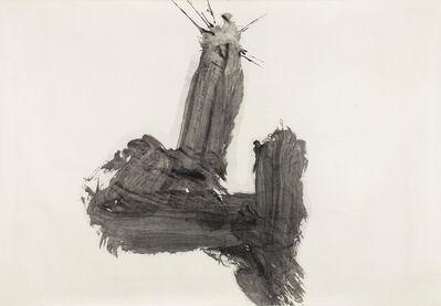 Yuichi Inoue (YU-ICHI), 'Yama (mountain)', 1966