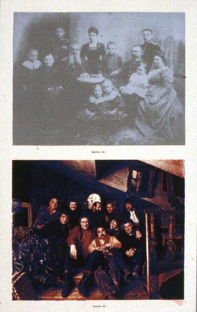 Eduard Gorokhosky, 'Group A Group B', 1982