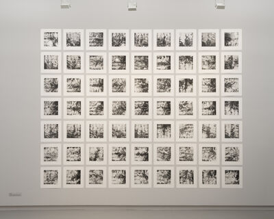 Xue Mu, 'A Childish Nothingness: Tile Stories, The Davids, The Bathtub Planets', 2004