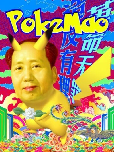 Kenneth Tin-Kin Hung, 'PokeMao', 2011