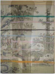Julian Schnabel, 'Untitled', 2007