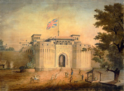 William Havell, 'Palace in Pune'