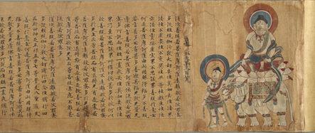'Perfection of Great Wisdom Sutra (Daboreboluomiduo jing 大般若波羅蜜多 經; Skt. Mahāprajñāparamitā-sūtra), chapter 329', 8th–early 9th century