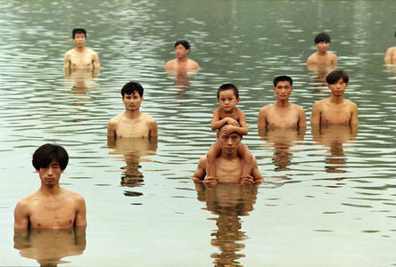 Zhang Huan, 'To Raise the Water Level in a Fishpond', 1997