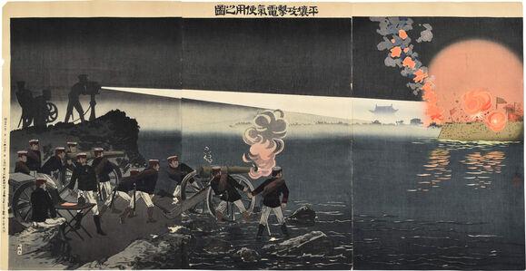 Kobayashi Kiyochika 小林清親, 'Using an Electric Searchlight in the Attack on Pyeongyang', 1894
