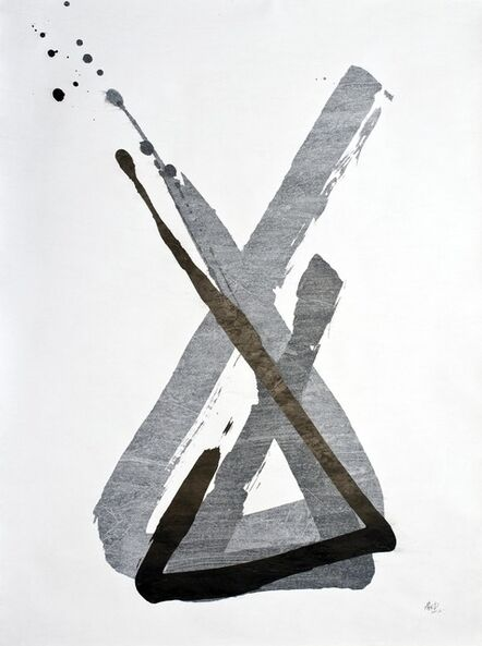 Qin Chong, 'Qin Chong - 26 February-Whatever 二月二十六日無所謂', 2012