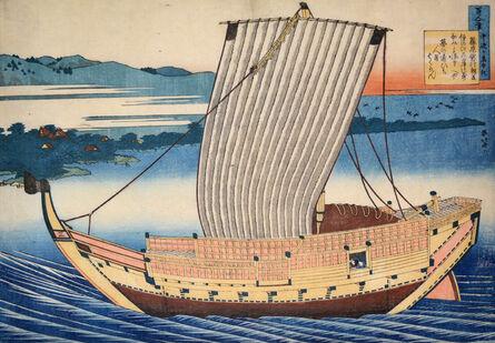 Katsushika Hokusai, 'Fujiwara no Toshiyuki Ason', ca. 1836