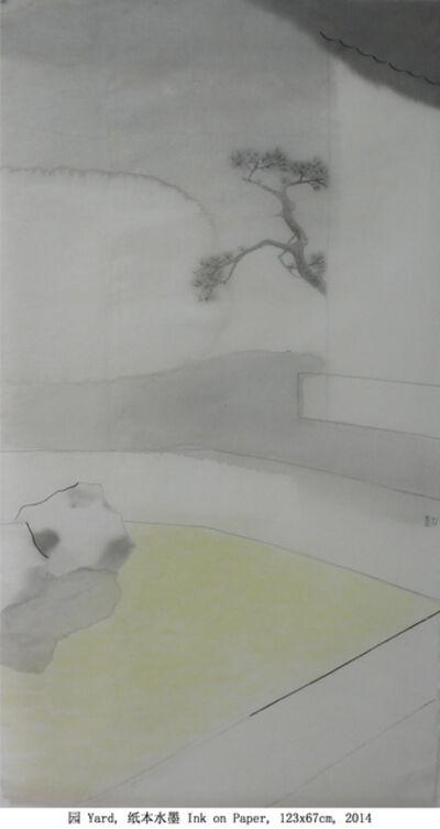 Shen Qin 沈勤, 'Yard', 2014