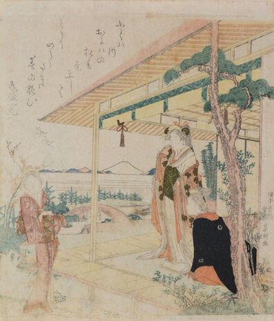 Katsushika Hokusai, 'First Day of the Spring', ca. 1785