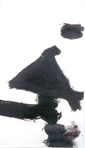 Wang Chuan 王川, 'Abstract 22', 1989