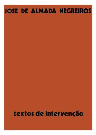 Sara & André, 'Textos de Intervenção', 2014