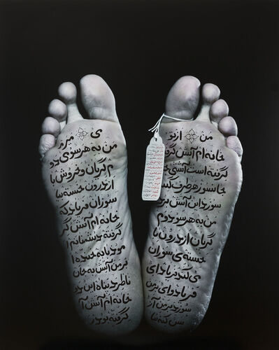 Shirin Neshat, 'Hassan, from Our House Is on Fire series', 2013