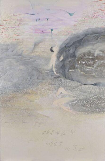 Tomoko Kashiki, 'Night is Coming', 2014