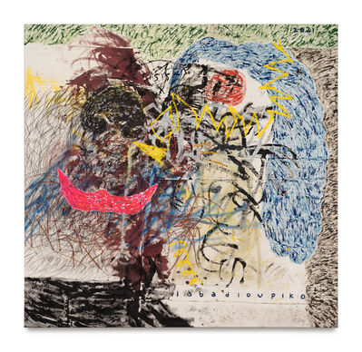 Iabadiou Piko, 'Eruption Mind', 2021