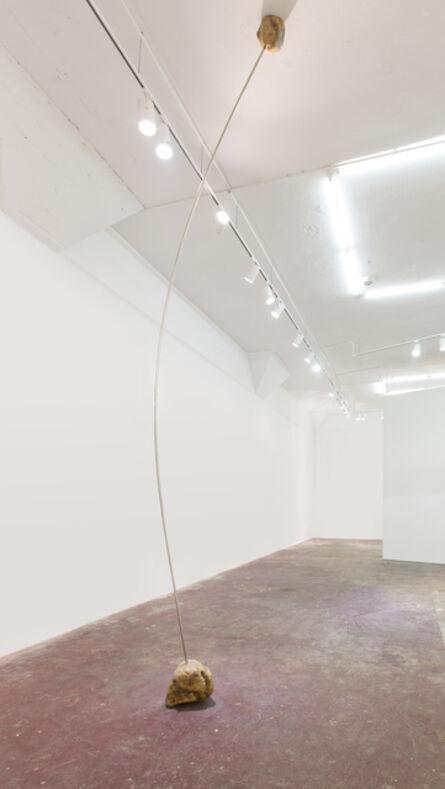 Chen Haoyang 陈浩洋, 'GRAVITY', 2015