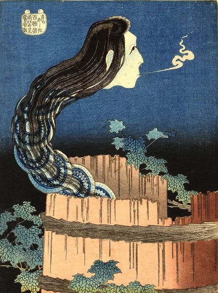 Katsushika Hokusai, 'The House of Broken Plates, from the series One Hundred Ghost Tales [« Manoir aux assiettes » de la série des « Cent contes aux fantômes »]', ca. 1831-1832