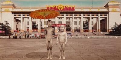 Shao Yinong, 'Childhood Memory- Chinese Historical Museum', 2001