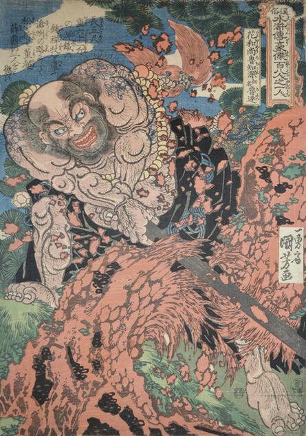 Utagawa Kuniyoshi, 'Kaosho Rochishin', ca. 1827