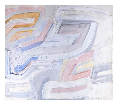 Chryssa, 'Fragment with Movement, from the collection of Jacob and Aviva Bal Teshuva', ca. 1987