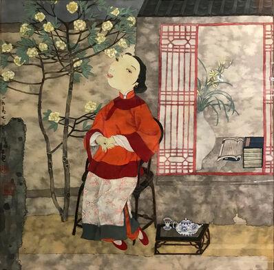 Shi Jing, 'Tea Aroma in Patio', 1997