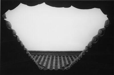 Myung Duck Joo, 'Andong', 1979