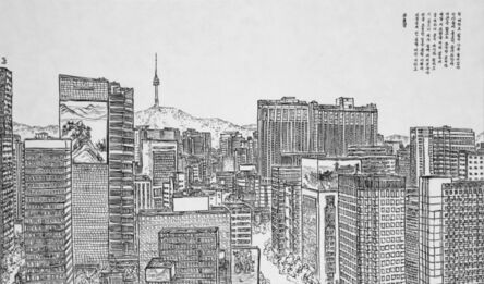 Seyeul Yoon (윤세열), 'Landscape (산수)', 2015