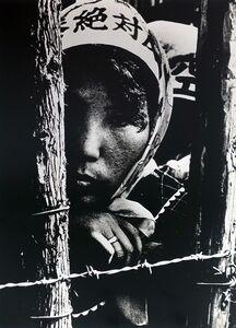 Takashi Hamaguchi, 'Faremers wife, Narita Demonstration, Narita, Chiba, 1971', 1971