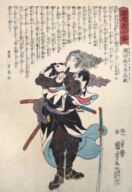 Utagawa Kuniyoshi, 'Ushioda Masanojo Takanori', ca. 1847