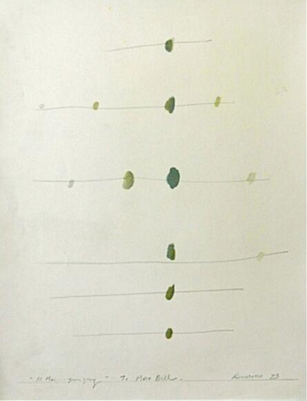 Osvaldo Romberg, '12 Marks...Green Grey to Max Bill', 1973