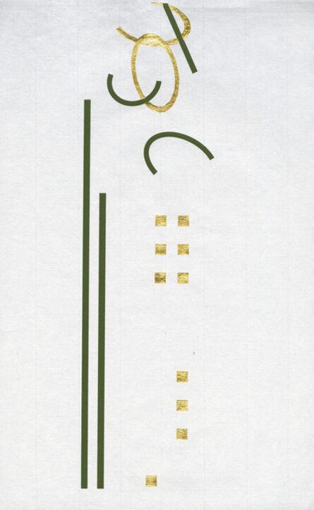 Rita Sobral Campos, 'Untitled (Frederik)', 2013