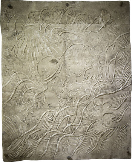 Deng Dafei 邓大非, 'Loss of freedom 身陷囫囵刻', 2015