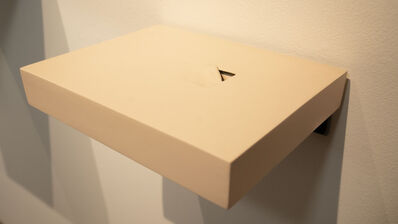 Jennifer Vasher, 'Untitled Bitty Box iii', 2021