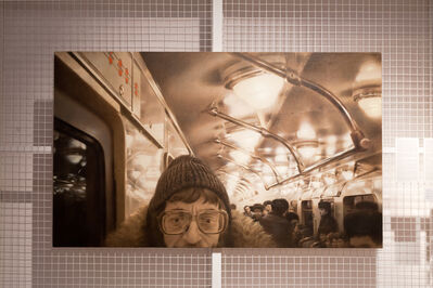 Semyon Faibisovich, 'The Poet Lev Rubinstein (from the Moscow Metro named after Lenin series)', 1987