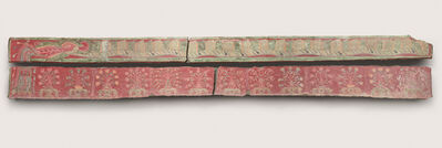 Unknown Artist, 'Feathered Serpents and Flowering Trees mural (Feathered Serpent 1)', 500-550