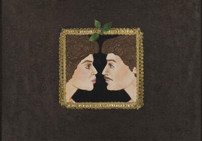 Gülsün Karamustafa, 'DAVETİYE / INVITATION', 1981