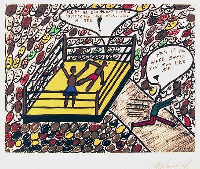 Muhammad Ali, 'Sting Like a Bee', 1979
