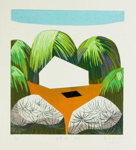 Tsu-Han Su  蘇 子涵, 'Four Seasons Green - Autumn-Winter', 2015