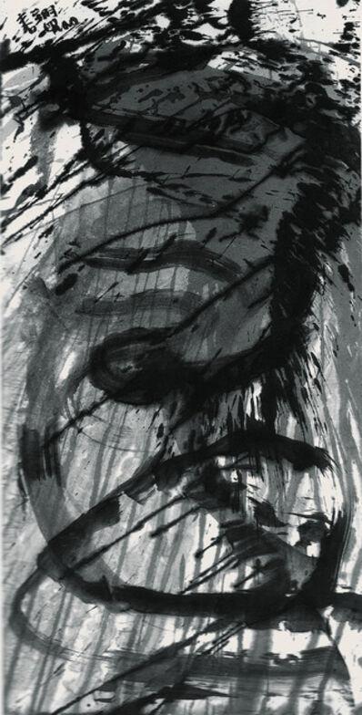 Chao Chung-hsiang 趙春翔, 'Action', ca. 1982