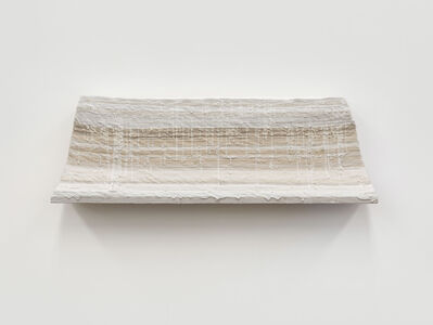 Wang Guangle, 'Waves 2013', 2013