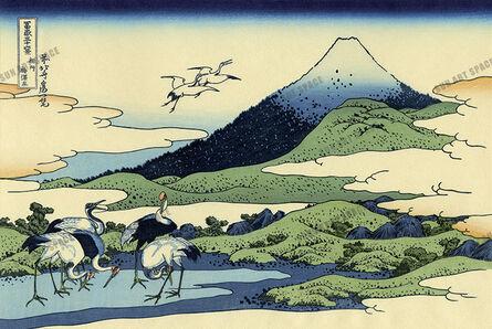 Katsushika Hokusai, 'Umezawa inSagami Province', Tenpō period