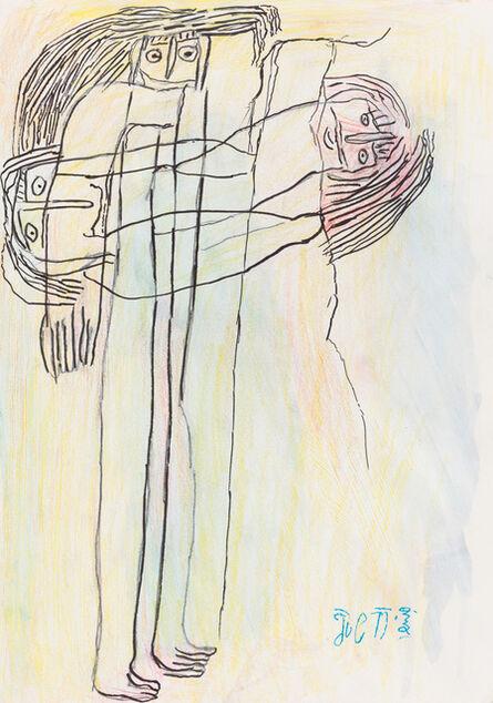 Jose Nunez, 'Untitled', 2017