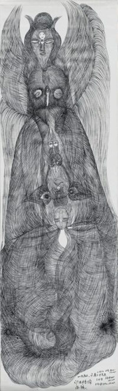 Guo Fengyi, 'Xishi', 1992